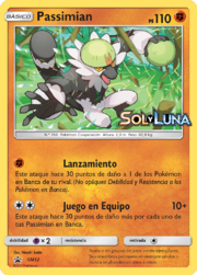 Passimian (SM Promo 12 TCG).png