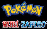 Serie Rubí y Zafiro