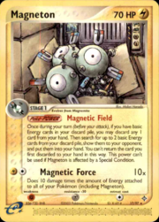 Magneton (Dragon 17 TCG).png