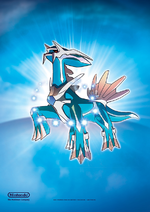 Evento Dialga variocolor.png