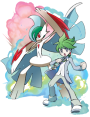 Artwork de Blasco y Mega-Gallade.png