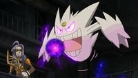 Mega-Gengar usando Bola sombra.
