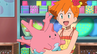EP1045 Corsola y Misty.png