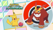 EP1106 Quién es ese Pokémon.png