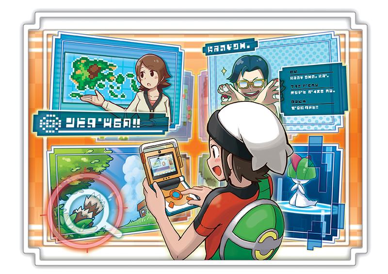 Archivo:Artwork Pokémon MultiNav.png