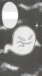 PMS013 Ghost.jpg