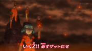 OPJ19 Team Flare.png