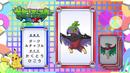 EP855 Pokémon Quiz.png