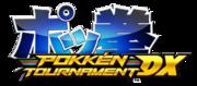 Logo Pokkén Tournament DX.png