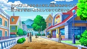 EP741 Centro pokemon.jpg