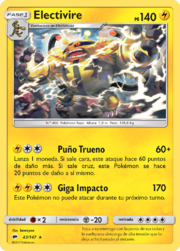 Electivire (Sombras Ardientes TCG).png
