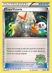 Copa Victoria (BW Promo 30 TCG).png