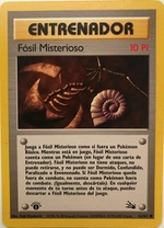 Fósil Misterioso (Fósil TCG)
