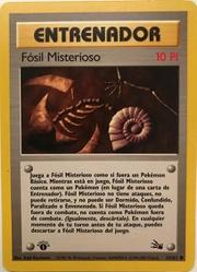 Fósil misterioso (Fósil TCG).jpg