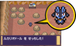 Lucario-doll.png