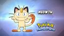 EP846 Cuál es este Pokémon.png