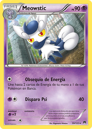 Meowstic (TURBOlímite TCG).png