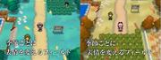 Cambios de estacion en Pokemon B&W.png