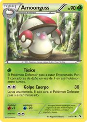 Amoonguss (Nobles Victorias TCG).png