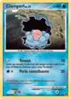 Clamperl (Grandes Encuentros TCG).png