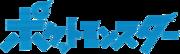 Logo serie Pocket Monsters.png