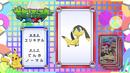 EP810 Pokémon Quiz.png