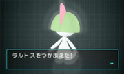 Ralts en Pokémon AR Searcher.png