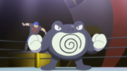 EP1024 Poliwrath.png