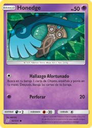 Honedge (Mentes Unidas 92 TCG).png