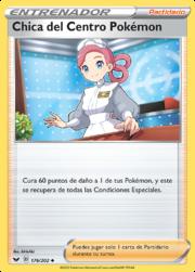 Chica del Centro Pokémon (Espada y Escudo TCG).png