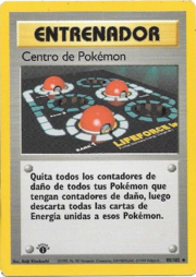 Centro de Pokémon (Base Set TCG).png