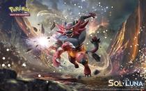 Artwork Incineroar Sol y Luna TCG.jpg