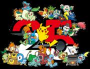 Artwork 25 años de Pokémon.png