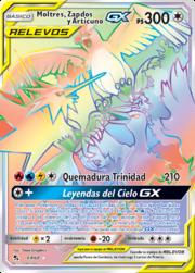 Moltres, Zapdos y Articuno-GX (Destinos Ocultos 69 TCG).png