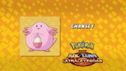 EP1082 Quién es ese Pokémon.png
