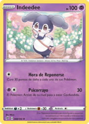 Indeedee (Choque Rebelde TCG).png