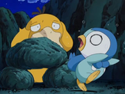 EP573 Psyduck.png