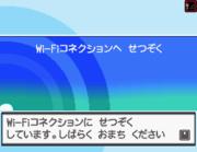 TMP Modo descarga Wi fi.png