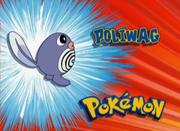 EP111 Pokémon.png