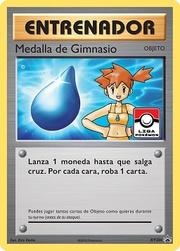 Medalla de Gimnasio (XY Promo 204 TCG).jpg