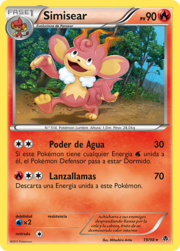 Simisear Fuerzas Emergentes TCG.png