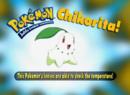 EP185 Pokémon.png