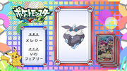 EP926 Pokémon Quiz.png
