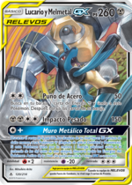 Lucario y Melmetal-GX (Vínculos Indestructibles 120 TCG).png