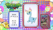 EP827 Pokémon Quiz.png