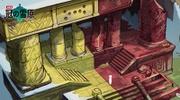 Templo de los Regis Art oficial.jpg