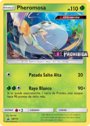 Pheromosa (SM Promo 115 TCG).png