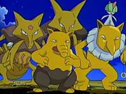 EP423 Pokémon Psiquíco.png
