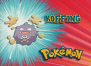 EP002 Quién es ese Pokémon.png