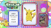 EP918 Pokémon Quiz.png